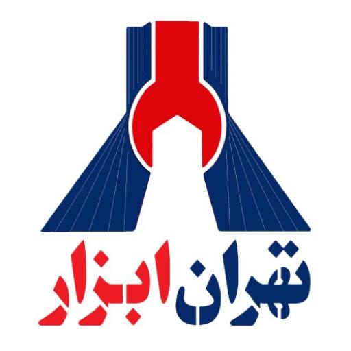 وبسایت شرکت تهران ابزار دفتر مرکزی